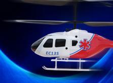 Вертолет Nine Eagles EC 135 2.4 GHz (Red RTF Version)-фото 4