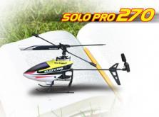 Вертолет Nine Eagles Solo PRO 270 2.4 GHz (Yellow RTF Version)-фото 4
