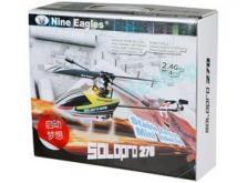 Вертолет Nine Eagles Solo PRO 270 2.4 GHz (Yellow RTF Version)-фото 3