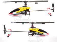 Вертолет Nine Eagles Solo PRO 270 2.4 GHz (Yellow RTF Version)-фото 2