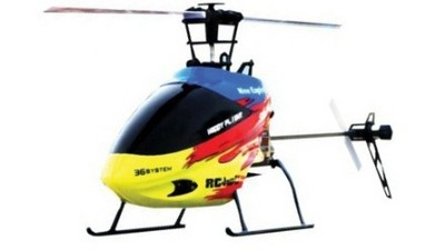 Вертолет Nine Eagles Solo PRO 125 3D 2.4 GHz (Red-Yellow RTF Version)