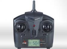 Вертолет UDIRC EC120 330 мм 3 CH 2,4 GHz с гироскопом (RTF Version)-фото 3