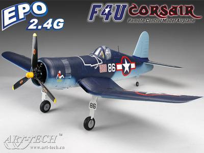 Самолет Art-Tech F4U Corsair 200CL 2.4GHz (RTF Version)