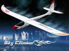 Планер Nine Eagles Sky Climber (White KIT Version)-фото 4