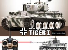 Танк VSTANK PRO German Tiger I MP 1:24 Airsoft (Winter Camouflage RTR Version)-фото 4