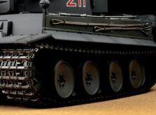 Танк VSTANK PRO German Tiger I EP 1:24 Airsoft (Grey RTR Version)-фото 2