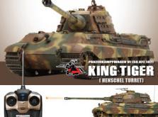 Танк VSTANK PRO German King Tiger 1:24 Airsoft (Camouflage RTR Version)-фото 7