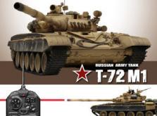 Танк VSTANK PRO Russian Army Tank T72 M1 1:24 IR (Desert RTR Version)-фото 2