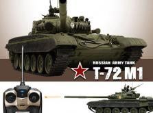 Танк VSTANK PRO Russian Army Tank T72 M1 1:24 Airsoft (Green RTR Version)-фото 4