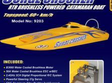 Катер Joysway Surge Crusher RC Brushless EP 0,7 м 2.4 GHz (RTR Version)-фото 5