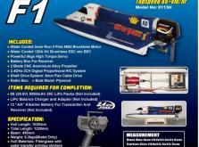 Катамаран Joysway F1 Brushless EP 1,2 м 2.4GHz (RTR Version)-фото 3