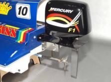 Катамаран Joysway F1 Brushless EP 1,2 м 2.4GHz (RTR Version)-фото 4