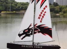 Парусная яхта Joysway Dragon Force 0,7 м 2.4GHz (RTR Version)-фото 5