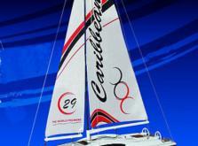 Парусная яхта Joysway Caribbean 1/46 0,26 м 2.4GHz (Red RTR Version)-фото 3