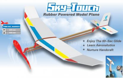 Самолет Sky-Touch с резиномотором