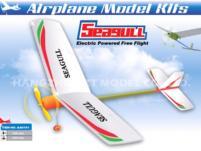 Самолет Seagull Free Flight с электромотором