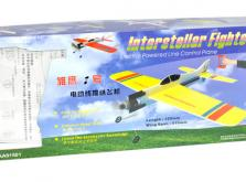 Самолет Basic Plane кордовый-фото 1