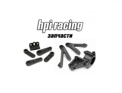 Скачать прайс запчасти и аксессуары для моделей HPI