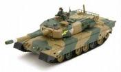 Радиоуправляемый танк  JGSDF Type 90 MP NATO 1:24 Airsoft/JR (Camouflage RTR Version)