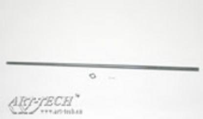 Art-Tech Хвостовая балка Wingdragon Brushless