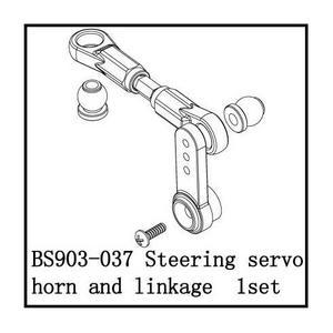 BSD Racing Набор тяг рулевого сервопривода
