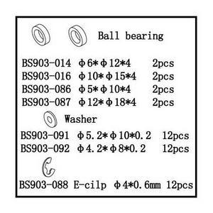 BSD Racing Шариковый подшипник 12*18*4 мм 2 шт