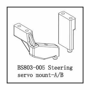 BSD Racing Стойки рулевого сервопривода A/B