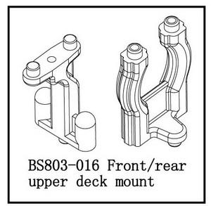 BSD Racing Стойка (передняя/задняя)