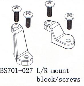 BSD Racing Фиксирующие стойки (левая/правая)