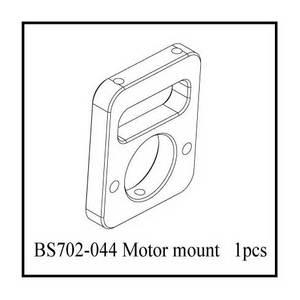 BSD Racing Опорная стойка двигателя BS702T