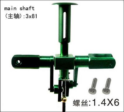 Skyartec Фиксатор с держателями лопасней ОР CNC WASP V4 Belt 250