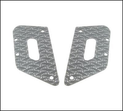 Skyartec Крепежные пластины шасси WASP V4 Belt 250