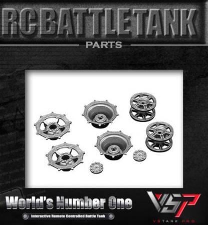 VSTank PRO German King Tiger Metal Wheels Set