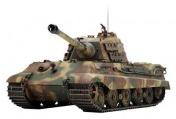 Радиоуправляемый танк German King Tiger 1:24 Airsoft /JR-фото 5