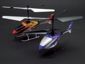 Вертолет Nine Eagle Draco 2.4 GHz (Yellow RTF Version)-фото 1