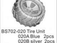 BSD Racing Комплект колес BS702T 2 шт