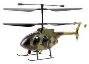 Вертолет Nine Eagle Bravo III 2.4 GHz (Сamouflage RTF Version)