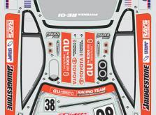 HPI Racing Корпус 1/10 Toyota SUPRA GT (200мм), некрашеный-фото 4