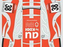HPI Racing Корпус 1/10 Toyota SUPRA GT (200мм), некрашеный-фото 5