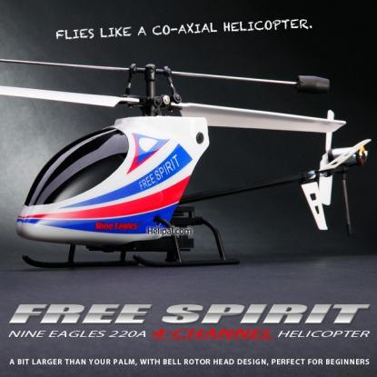 Вертолет Nine Eagles Free Spirit 2.4 GHz (White-Blue)