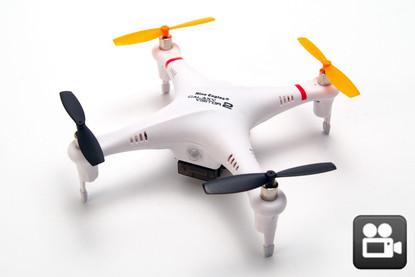 Квадрокоптер с видеокамерой Nine Eagles Galaxy Visitor 2