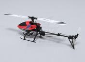 Вертолет Nine Eagle Solo PRO 180D 3D 2.4 GHz (Red RTF Version)-фото 2