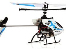 Радиоуправляемый вертолет Xieda 9928-фото 3