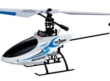 Радиоуправляемый вертолет Xieda 9928-фото 1