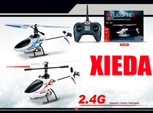 Радиоуправляемый вертолет Xieda 9928-фото 6