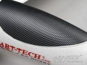Планер на радиоуправлении Art-Tech Diamond 1800 2.4GHz RTF-фото 2