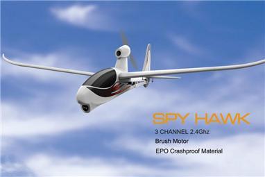 Планер на радиоуправлении для полетов по камере SPY HAWK