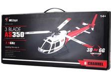 Радиоуправляемый вертолет WLТoys V931 6CH 2.4GHz FBL CP BL-фото 8