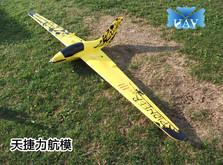 Радиоуправляемая модель планера X-UAV Pioneer PNP-фото 5