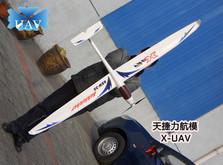 Радиоуправляемая модель планера X-UAV ASW-28 (электро 1700 мм) PNF-фото 4